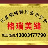沧州康美环保科技有限公司