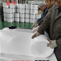 供应100%纯料聚四氟乙烯板