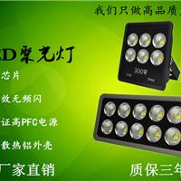 佛山LED大功率投光灯厂家直销成批出售