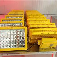 供应150W防爆油站灯化工厂LED防爆灯