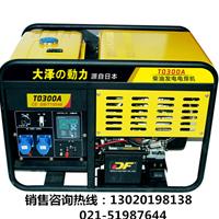 中频柴油300A直流发电电焊机