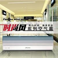 供应大风速风幕机时尚风FM-4009-L/Y风帘机