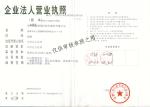 徐州福赫德液压技术服务有限公司