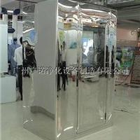 供应广州市风淋室制造,广州货淋室销售