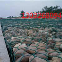 包头石笼网 生态护坡宾格网 防洪泥石流