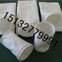 供应除尘器布袋涤纶针刺毡厂家直销|定制