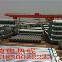 天津市盛华锋钢材有限公司
