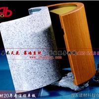 订制3mm包柱包墙雕花铝单板抗菌铝单板材料