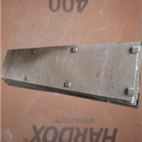 供应天顺长城SP45S摊铺机熨平底板质量可靠