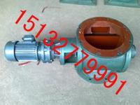 上海进口YJD02A/B型电动排灰阀厂家直供现货