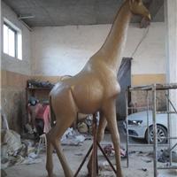 供应玻璃钢动物雕塑梅花鹿/大熊猫/长颈鹿