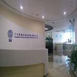 广州集瀚自动化设备有限公司