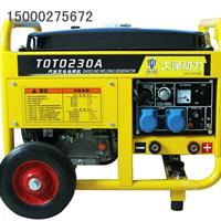 供应230a汽油电焊机,中日合资发电电焊机