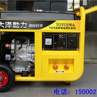 供应190a汽油电焊机,小型发电电焊机