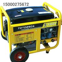 镇江市250a汽油发电电焊机价格