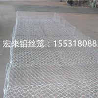 堤坡防护雷诺护垫一般多少钱一平米