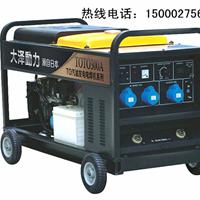 泰州市300a汽油发电电焊一体机