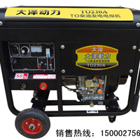 邳州市230a柴油焊机,电焊发电机多少钱