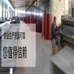 安平县恒永丝网制品有限公司