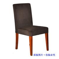 西餐厅椅子,高档餐厅椅子,西餐厅实木椅子