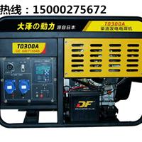 景德镇市300a柴油发电机电焊机