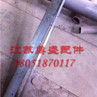 蒸压加气混凝土切割机刮刀纵切机刮刀