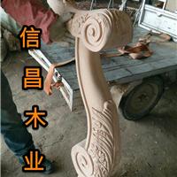 丰县鸿辉木业加工厂