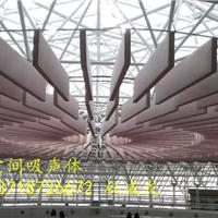 歌剧院专用,悬挂空间吊顶吸声体厂家