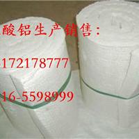 硅酸铝制品-硅酸铝毡-针刺毯多少钱一方?