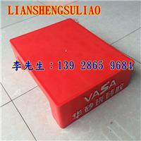 全国配送瓷砖胶专用托盘 颜色定制纸箱包装