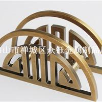 供应浮雕工艺龙凤拉手 铝板雕刻拉手