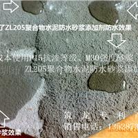 提供聚合物防水砂浆配合比专利技术配方