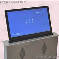唯美南京超薄触摸液晶屏一体升降器系列