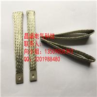 供应铜编织软连接 叠片式软连接规格