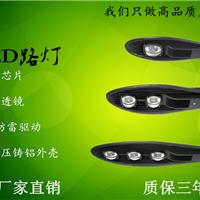 佛山LED路灯头厂家|佛山LED路灯头厂家成批出售