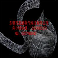 供应金属电线电缆防波套