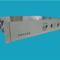 24V10A通信电源模块,24V20A通信电源厂家