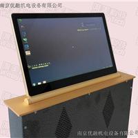唯美南京Mini终端超薄液晶屏升降一体机