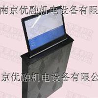 唯美南京超薄液晶屏一体升降器VML156B系列