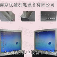 唯美南京超薄双屏液晶屏一体升降器VML17B