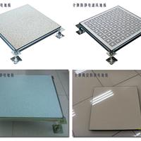 西安防静电地板|HPL防静电地板|厂家直销