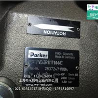 供应PV180R1K1T1NFF1派克柱塞泵