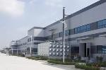 武汉中纪喷码科技有限公司