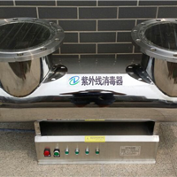供应ZXB-RD2100紫外线消毒器
