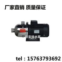 QDL/QDLF型轻型不锈钢立式多级离心泵