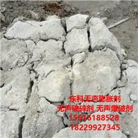 上饶裂石膨胀剂厂家,石头膨化剂最好的
