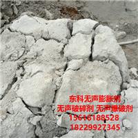 混凝土无声膨胀剂价格_生产厂家