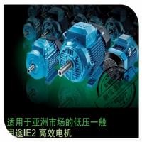 M2BA高效节能电机/ABB高效电机