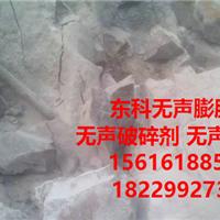 河池开石膨胀剂厂家,劈裂剂厂家质量保证
