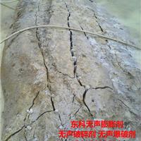 河北无声爆破剂厂家,石头水泥爆破剂制造商